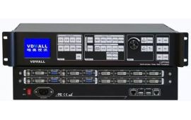 LED HD Video Processor  LVP7000