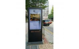 "Outdoor & High brighthness LCD digital signage - 70"" Floor Standing Outdoor and waterproof"